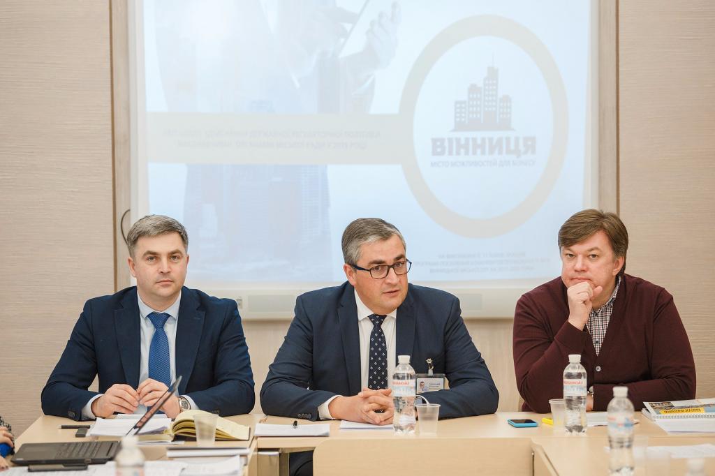 5 березня у Вінницькій міській раді відбулось четверте засідання Комісії з перегляду місцевого регуляторного середовища